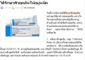 acne-01